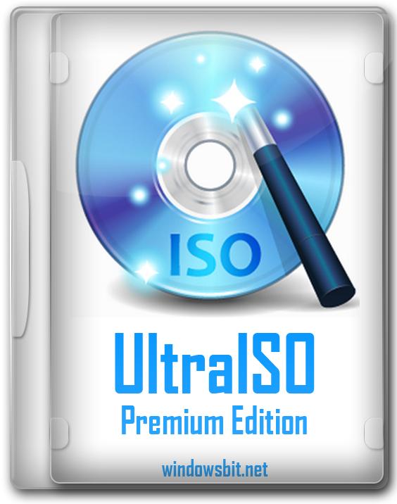 Скачать ultraiso для windows на русском.