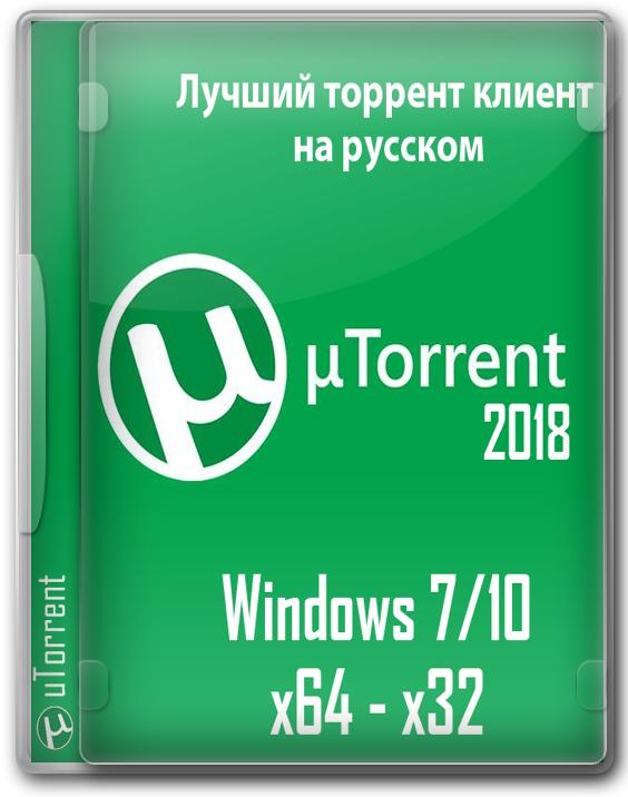 Ultraiso скачать бесплатно на русском для windows 7/10 ультра.