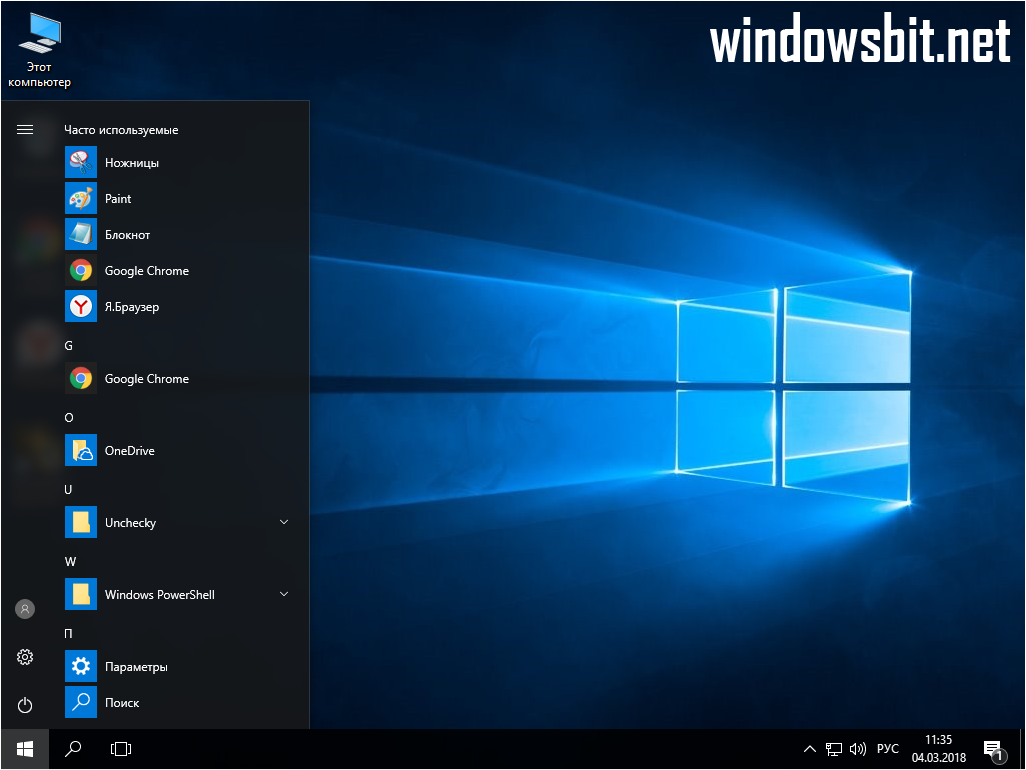 How to download window 10 pro full version free torrent -pc.