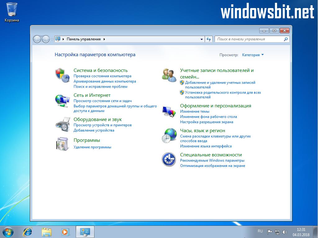 Скачать образы дисков с windows 7 (файлы iso).