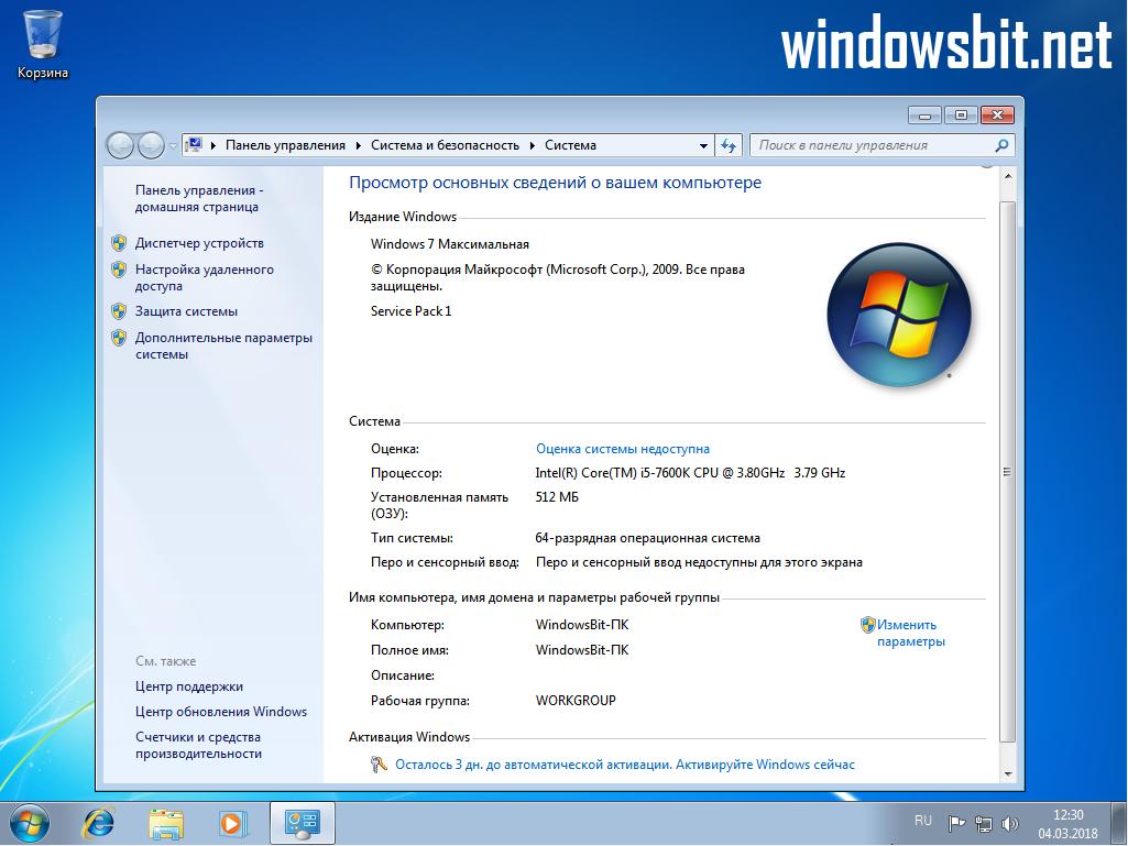 windows ultimate 7 64 bits sp1