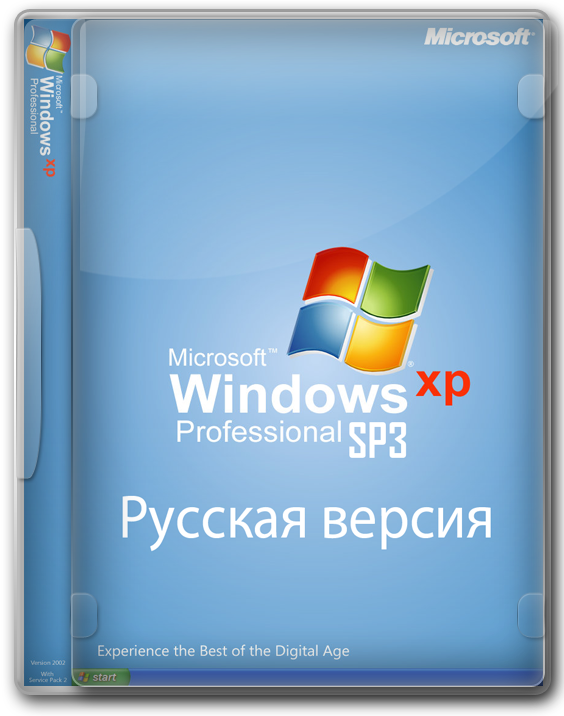 Windows XP Professional SP3 русская версия 32 bit