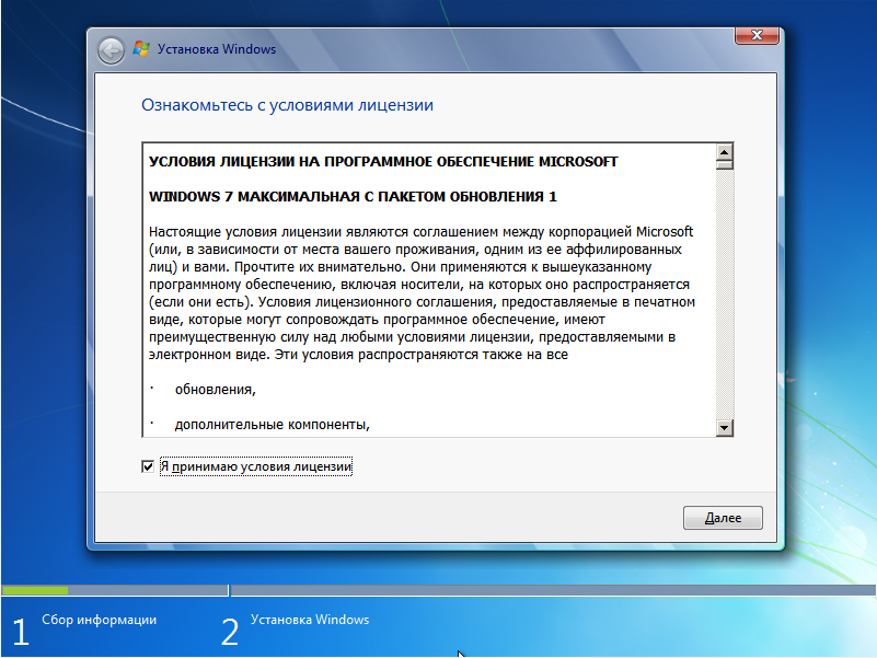 Как скачать оригинальные iso windows 7, 8. 1 и windows 10 с сайта.