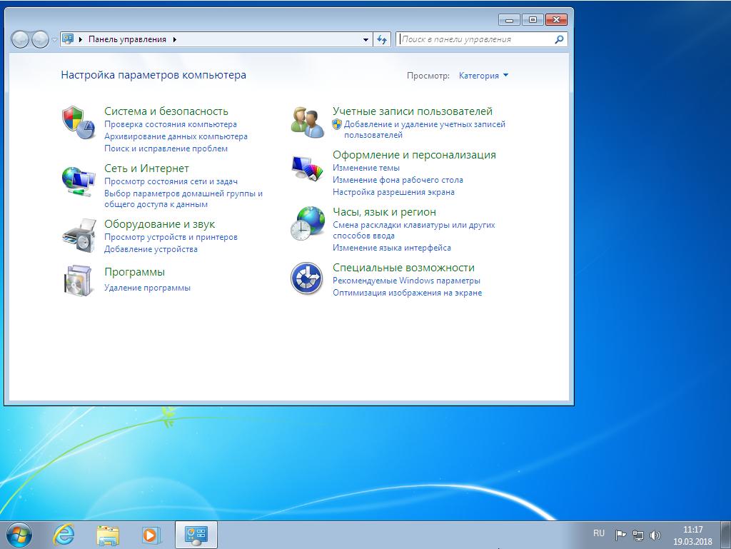 Скачать windows 7 lite торрент облегченная версия 32 bit для.