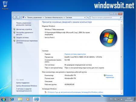 лицензионный windows 7 максимальная чистый образ x64 rus