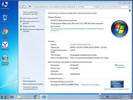 microsoft windows 7 home basic 64 bit