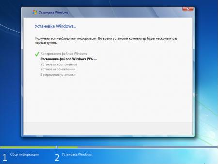 Как из windows 7 ultimate сделать