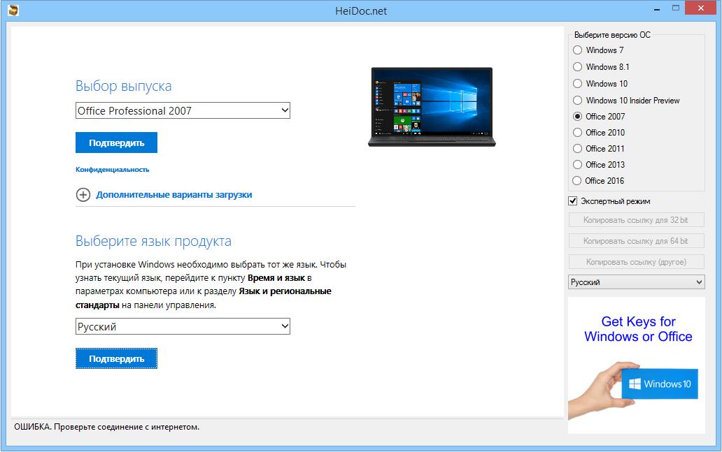 Faststone image viewer скачать для windows.