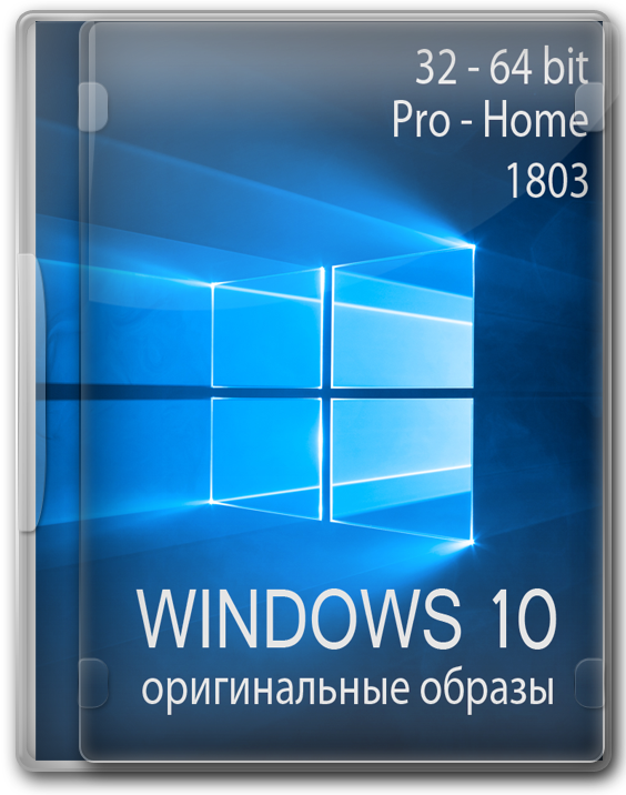 Microsoft Windows 10 Home and Pro x64 Clean utorrent