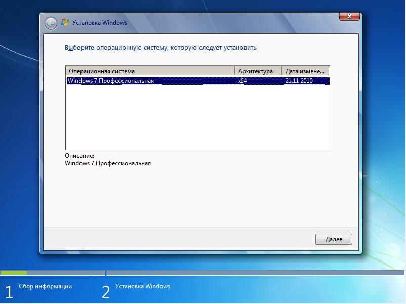 Windows 7 игровая сборка с драйверами youtube.