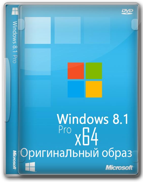 Образ iso windows 8. 1 скачать торрент.