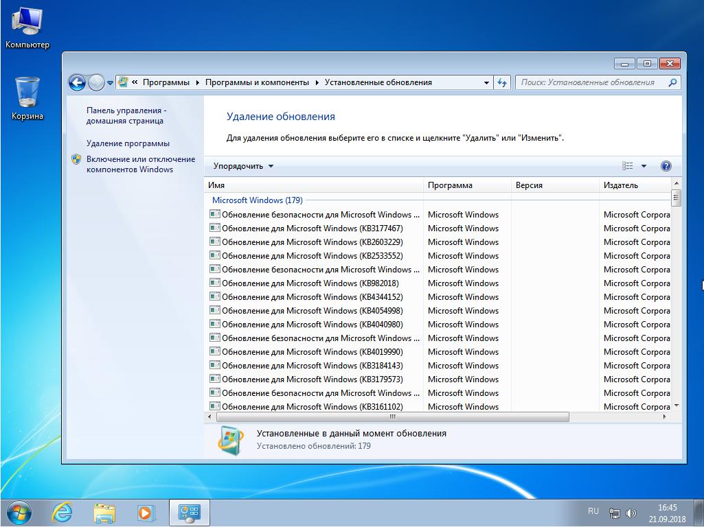Драйвера для windows 7 32 bit скачать на ноутбук.
