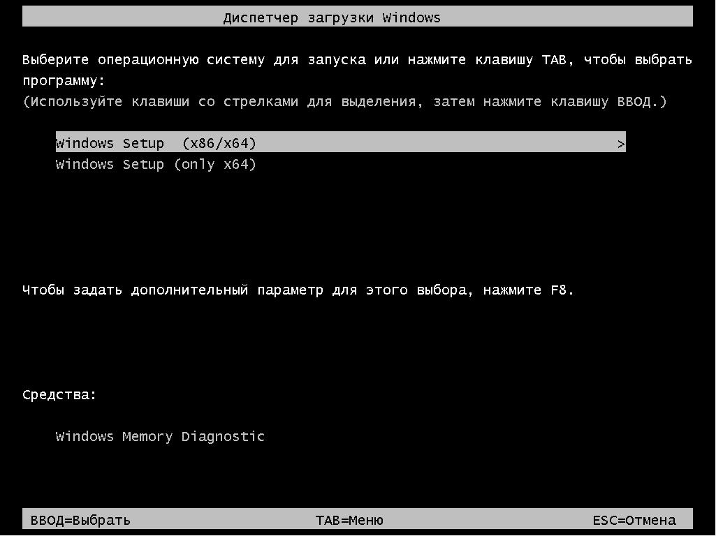 windows 7 32 with service pac 1 torrent kickass