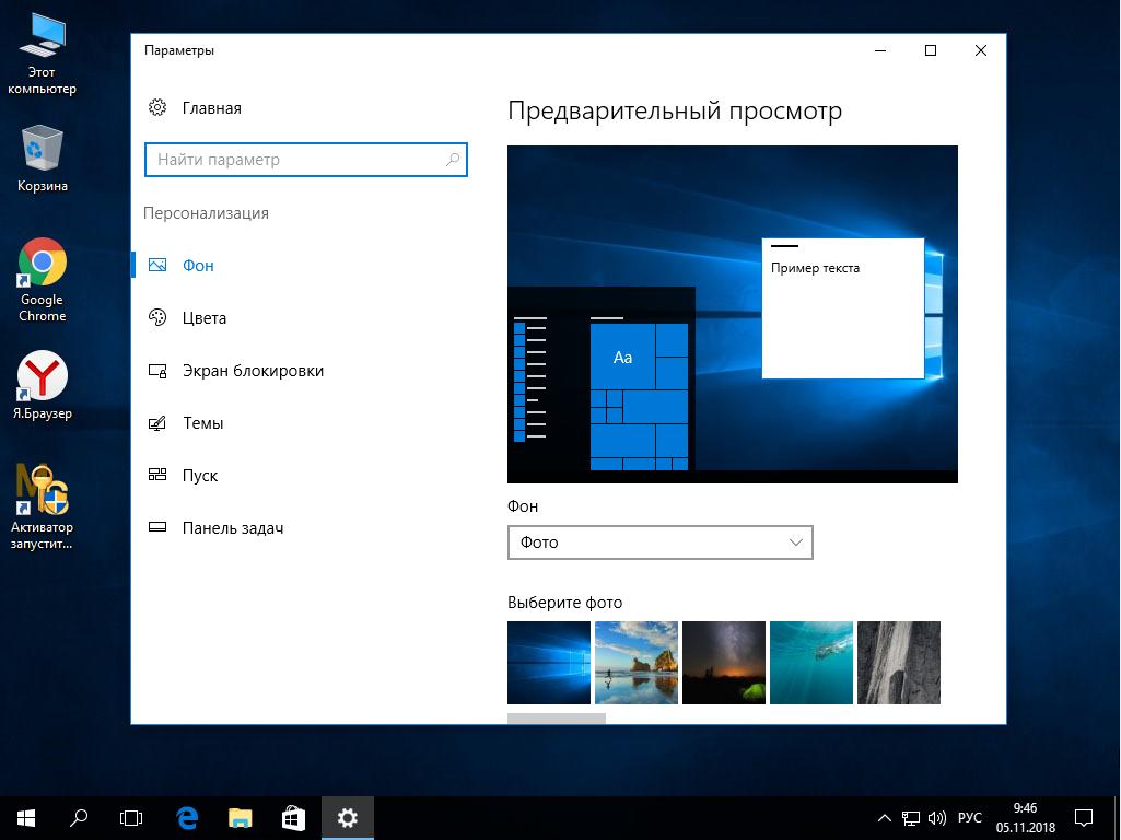 windows 10 pro скачать 32 bit