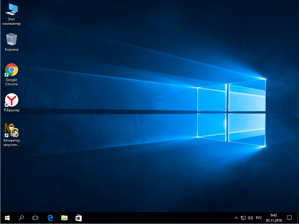 Windows 10 x64 2019 скачать торрент