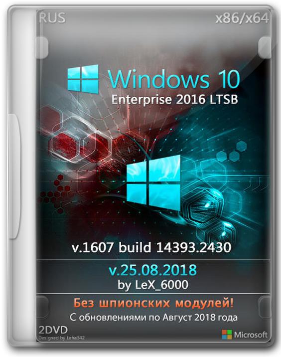 Скачать Windows 10 Enterprise LTSB 2016 v1607 торрент x64