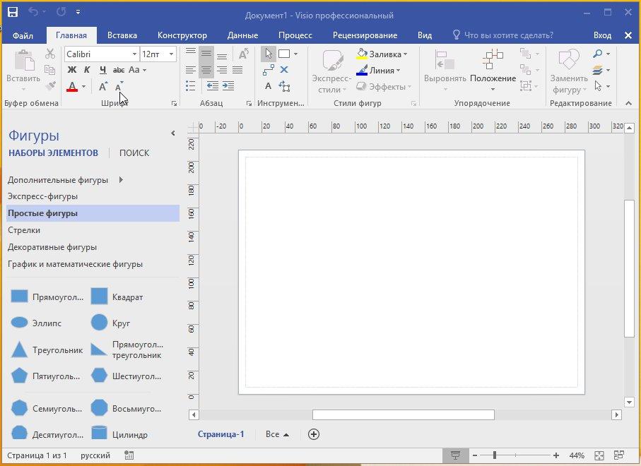microsoft office скачать бесплатно для windows 10 активированный