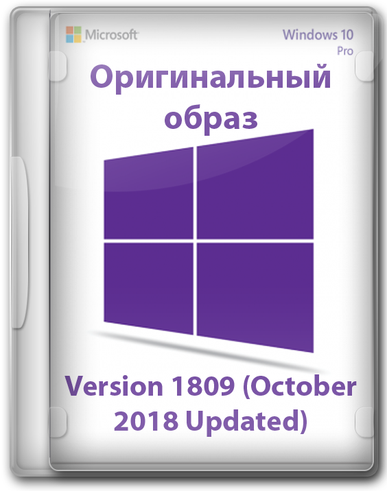 Windows 10 x64 1809 Pro Version 1809 October 2018 Updated - оригинал