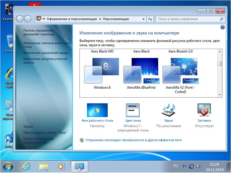 Скачать windows 7 максимальная 64 bit активированная торрент.