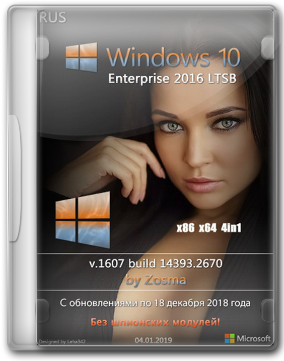 Windows 10 Enterprise LTSB 2016 v1607 x64-x86 с активацией