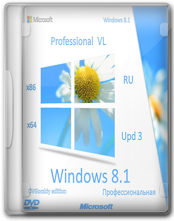 Windows 8.1 Professional x64/x86 на русском