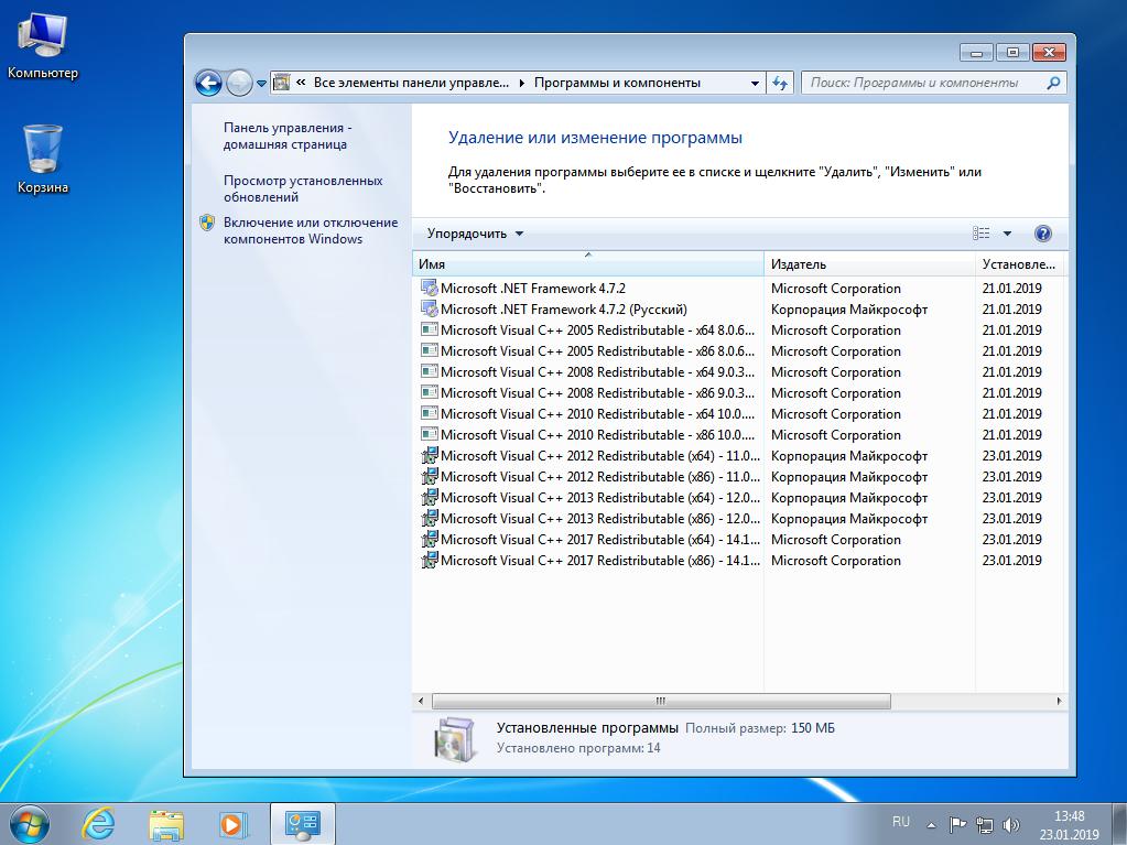 скачать 64 битную систему на windows 7 максимальная