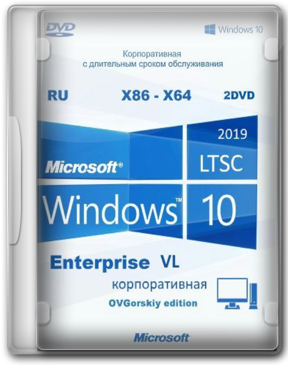 Windows 10 Enterprise 1809 LTSC 2019 x86-x64