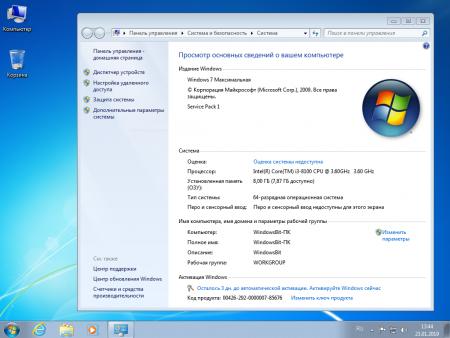 Windows 7 ultimate x86 оригинальный образ iso торрент.
