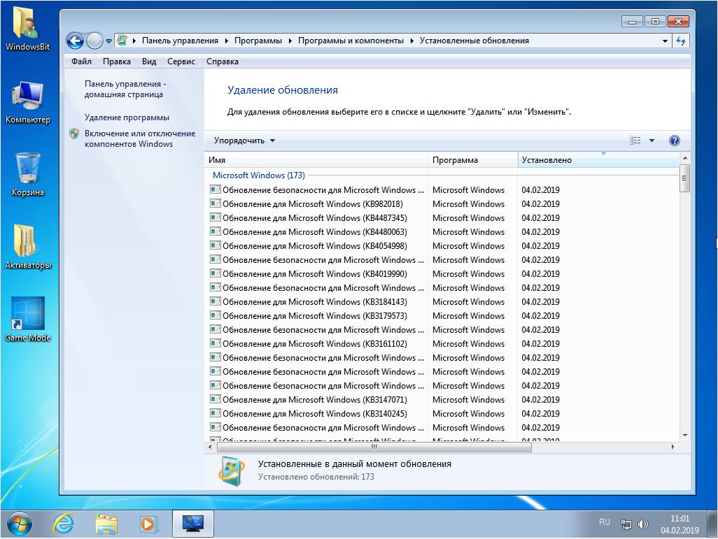 Windows 7 Professional sp1 x64.iso Torrent …