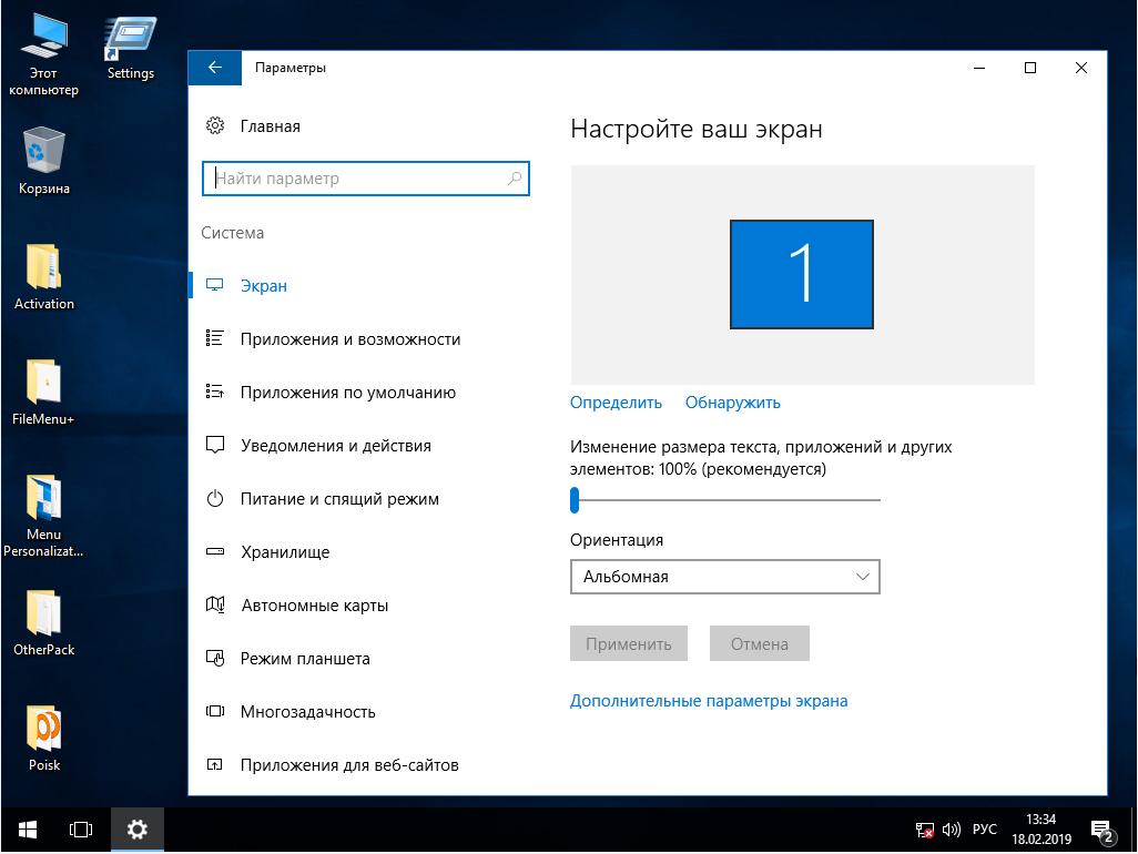 Iso windows ltsb   Microsoft Evaluation Center  2019-05-18