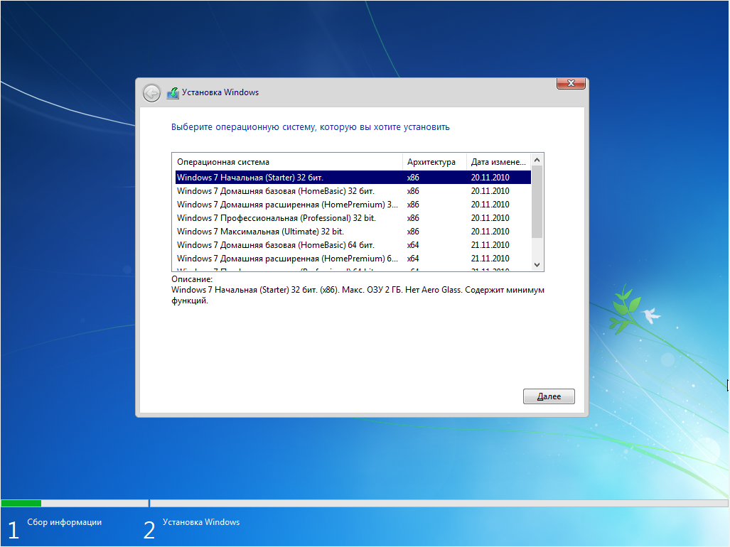 скачать оригинальный образ windows 7 starter