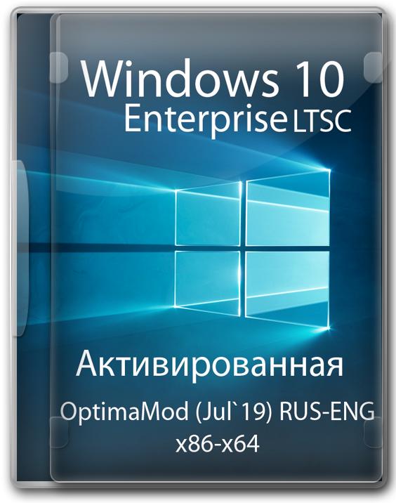 Windows 10 x64 лучшие сборки торрент скачать