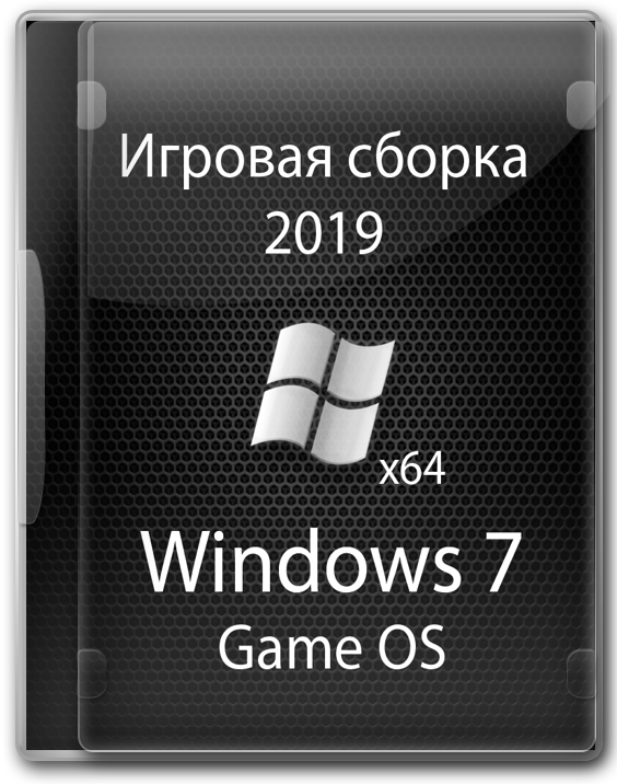 Windows 7 Professional x64 Game OS 2019