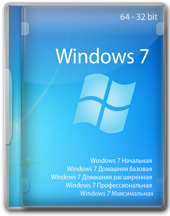 Загрузочный iso образ Windows 7 64 - 32 bit с активатором