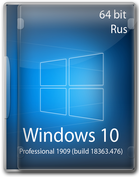 Windows 10 Pro x64 1909 русская версия 2019