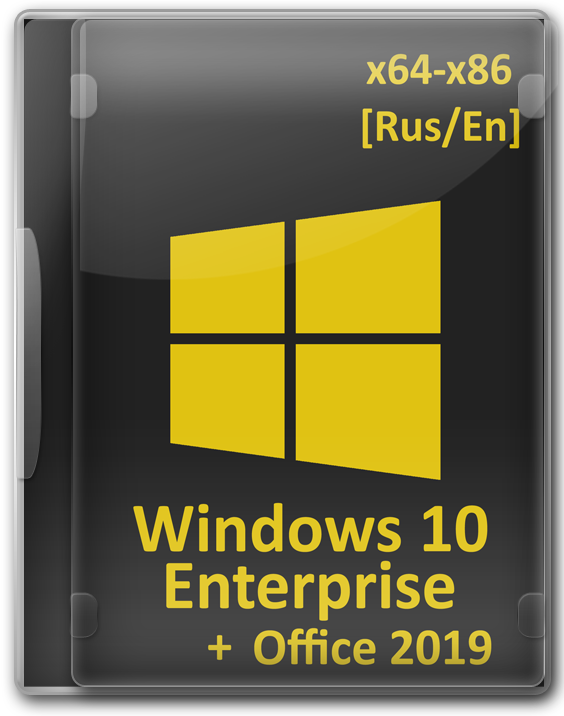 Windows 10 x64 с Office 2019 Enterprise LTSC на русском