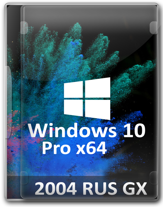 Windows 10 Pro версия 2004 GX x64 с активатором 2020