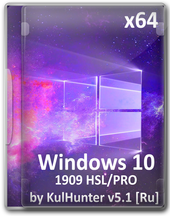 ISO образ Windows 10 Pro 64 bit на русском