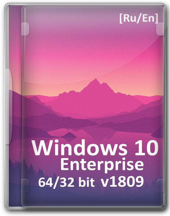 Windows 10 1809 LTSC x64 Корпоративная 2020