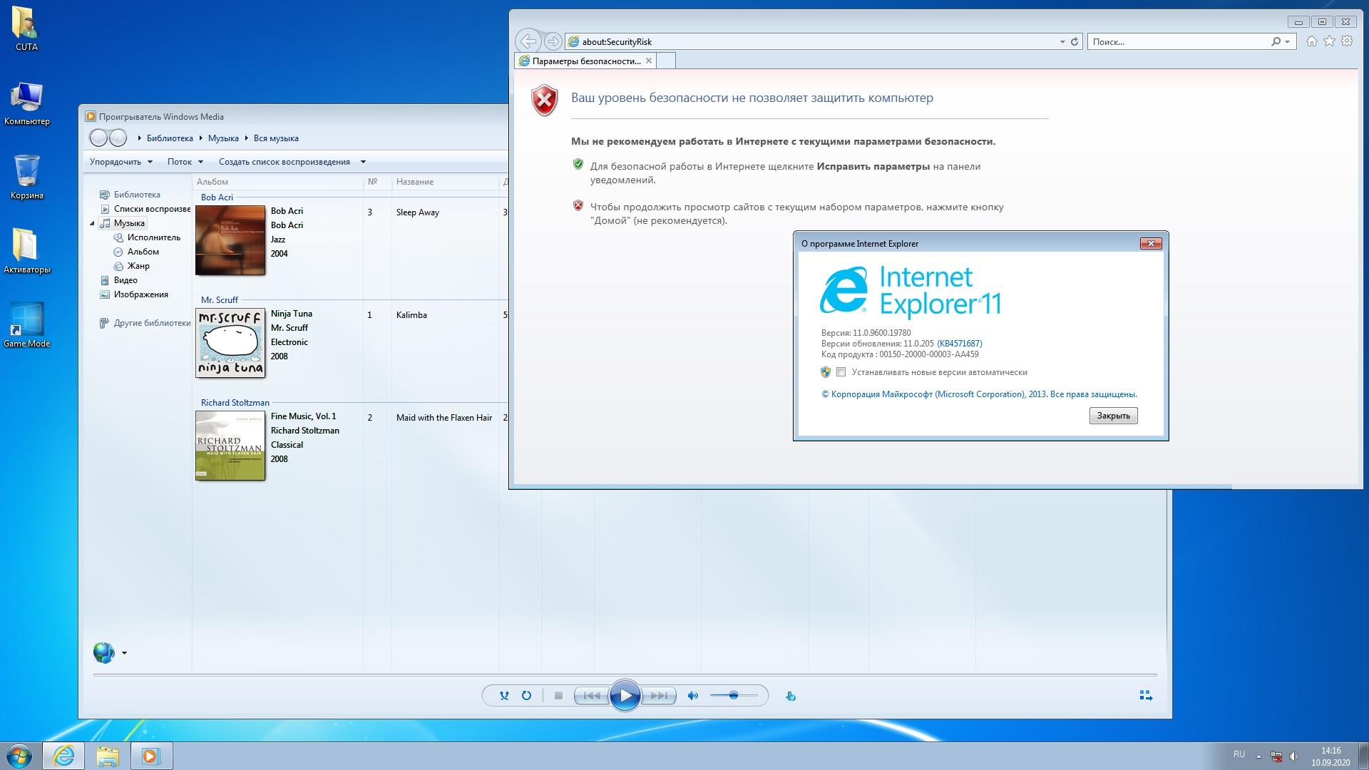Русская Windows 7 x64 Professional и активатор …