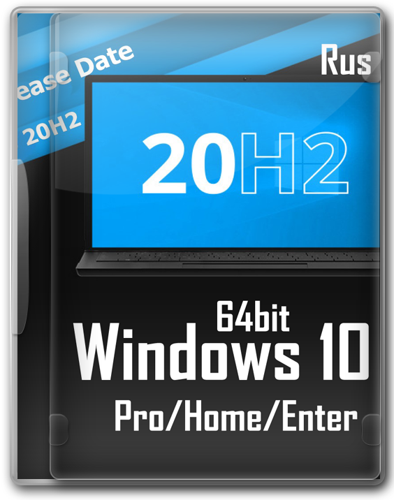 Windows 10 64 бит 20H2 Pro/Home/Enterprise iso на русском