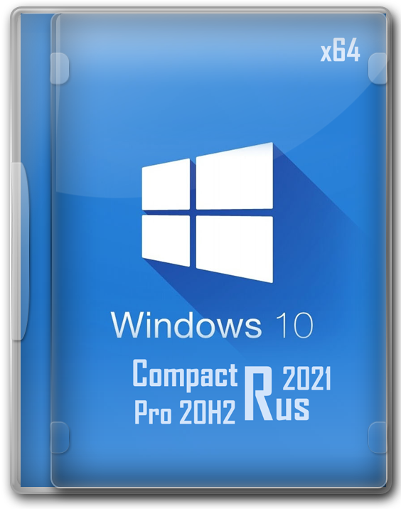 Windows 10 2021 Pro x64 Compact версия 20H2 с активацией.