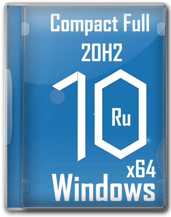 Лучшая сборка Windows 10 x64 20H2 Compact 2021 Flibustier
