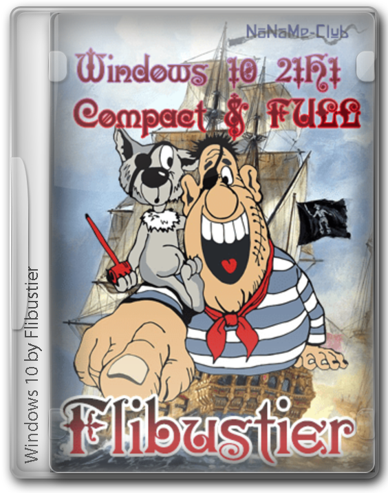 Виндовс 10 Compact и Full 64 bit 21H1 образ от Флибустьер