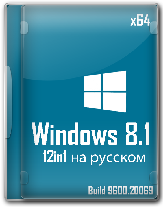 Чистый образ Windows 8.1 Pro x64 на русском