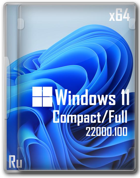 Windows 11 64 bit на русском Компактная для флешки с активатором